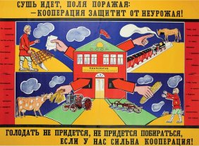 Lot Russian Posters
