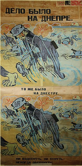 Lot Russian Posters and Caricatures