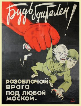 Lot Russian Posters, 1918 - 1946
