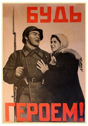 Lot Russian Propaganda and Space Posters