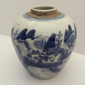 Lot Chinese Fine Antiques Jade Porcelain Art