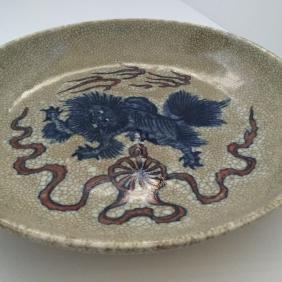 Lot Chinese Art Jade Porcelain Vintage & Antique
