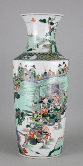 Lot Chinese American Estates Antique Art Auction