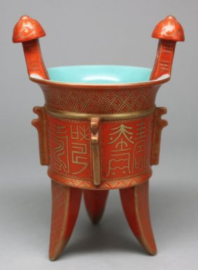 Lot Chinese Art Jade Porcelain No Buyers Premium