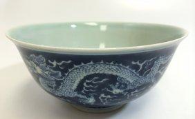 Lot Chinese Estate Antique Jade & Porcelain Art