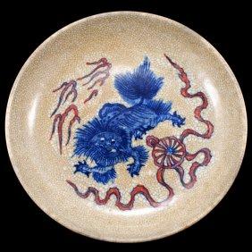 Lot Chinese Porcelain & Wood & Jade Art Antiques