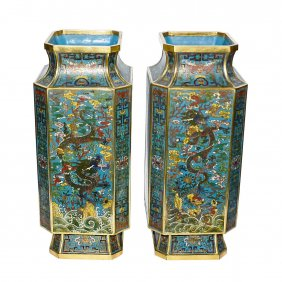 Lot Fine Chinese Arts Auction