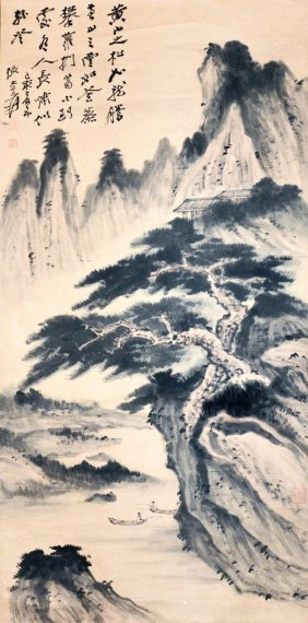 Lot Fine Chinese Paintings and Works of Art