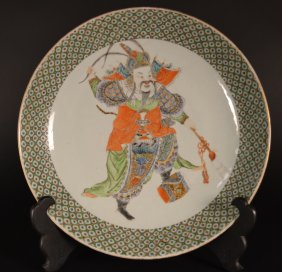 Lot Asian Antiques, European & Art Auction