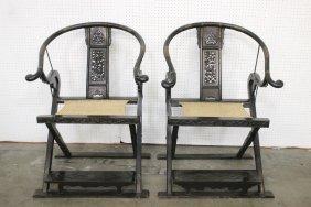 Lot Chinese Antique, Jade & Estate Auction
