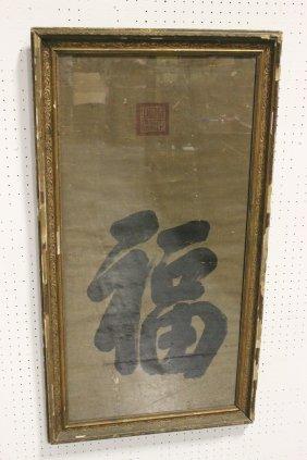 Lot Chinese Antique, Military Helmet & Clock Sale