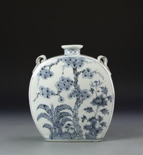Lot Fine Asian Works of Art