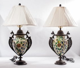 Lot 6/25/16 Guiding Light: Lighting & Antiques