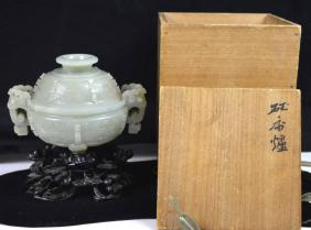 Lot CHINESE ART FROM CROSS-COUNTRY COLLECTORS