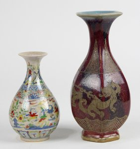 Lot April 16th Fine Art & Antique Auction