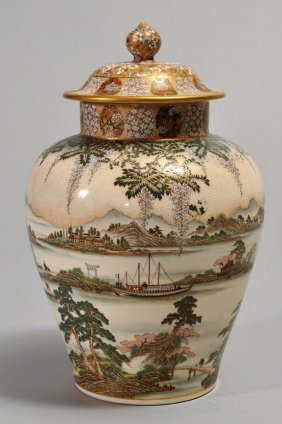 Lot Fine Asian Arts and Antiques - Session One