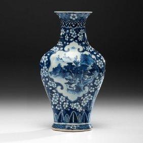 Lot Asian Art: Live Salesroom Auction