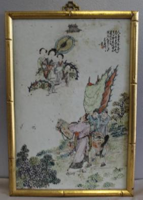 Lot Fine Art, Midcentury, Jewelry & Antiques