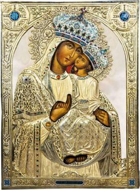 Lot Russian Art & Icons