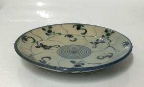 Lot Asian Art & Antiques Auction