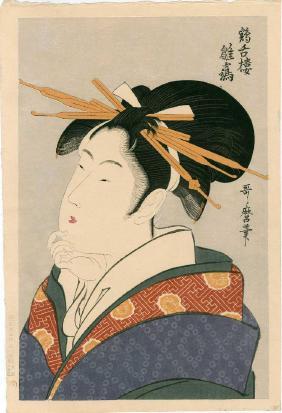Lot Fine Japanese Woodblock Prints