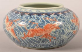 Lot UNRESERVED ASIAN ARTS AUCTION