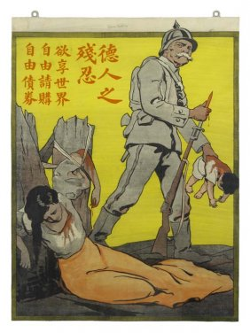 Lot WWI POSTER COLLECTION - JULY 1 - DAY 2
