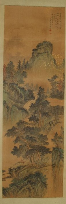 Lot  AMERICAN AND ASIAN ANTIQUES AUCTION