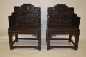 Lot NOVEMBER 18TH ASIAN ANTIQUES AUCTION