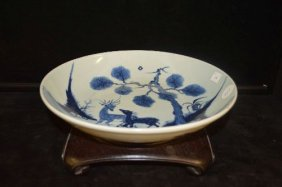 Lot  AMERICAN AND CHINESE ANTIQUE AUCTION
