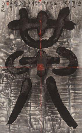 Lot May 2 Modern & Contemporary Art- #5258