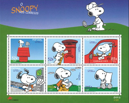 Snoopy Exhibition