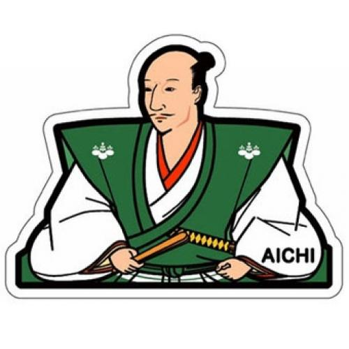 Japanese Gotochi Cards
