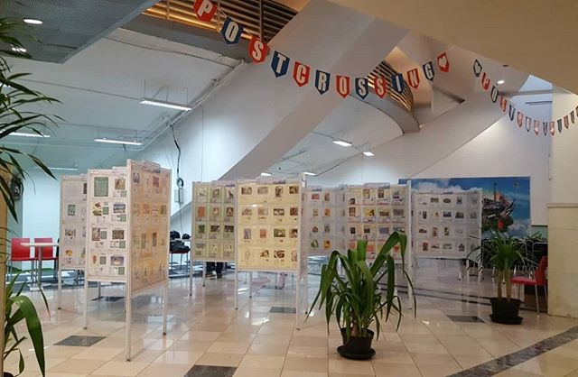 Postcard exhibition in Indonesia