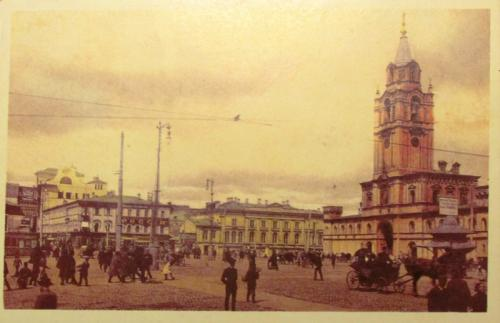 postcard image of RU-665509
