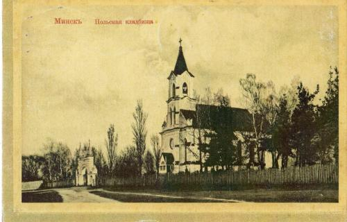 postcard image of BY-864153