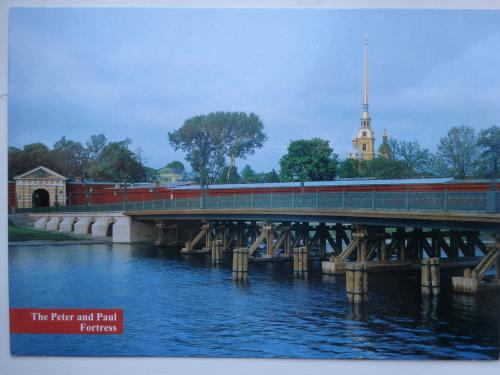postcard image of RU-8096449
