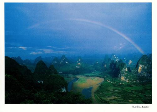PostCrossing Received from China - Esther Neela Blog