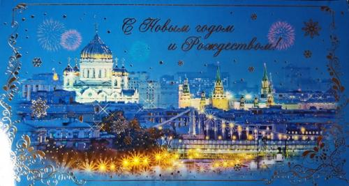 PostCrossing Received from Russia - Esther Neela