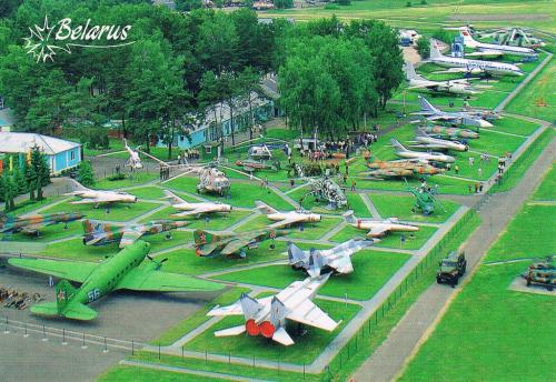 Museum of Aviation Tecnics, Misk district, Belarus
