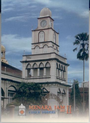The State Mosque of Kelantan Clock Tower, 1926