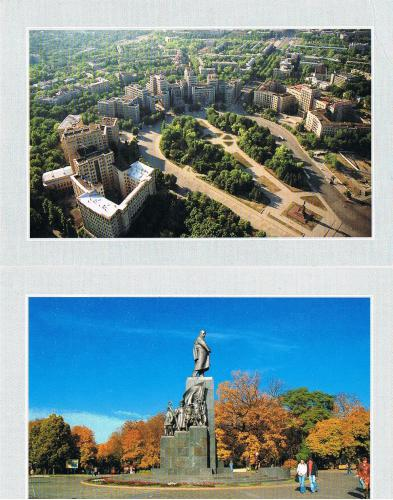 Actually I received two lovely cards, one showing the Liberty Square, the other one showing the Shevchenko monument.