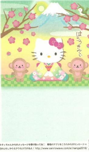 PostCrossing Received from Japan - Esther Neela