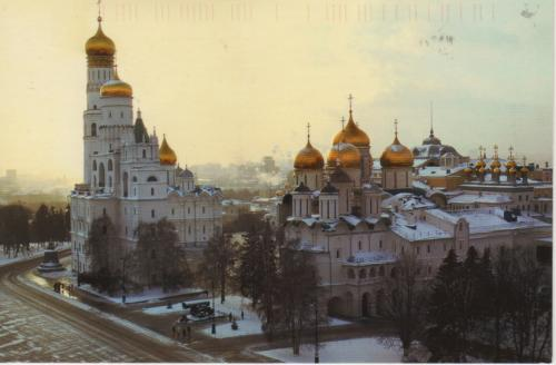 postcard image of RU-5410515