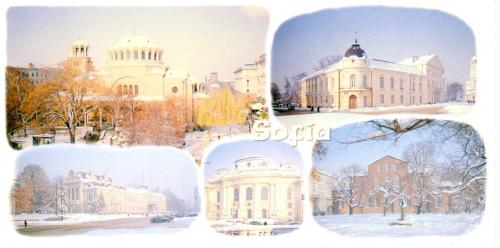 PostCrossing Received from Bulgaria - Esther Neela