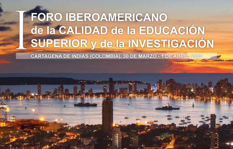 I Foro Iberoamericano de la Calidad de la Educación Superior (FICES)