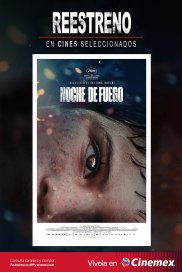 -anifest16- IA: Party a GoGo The Movie