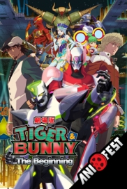-ANIFEST14- Tiger Y Bunny The Beginning