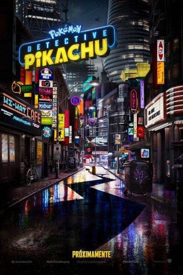 dc55238b770 Detective Pikachu - En cartelera Cinemex
