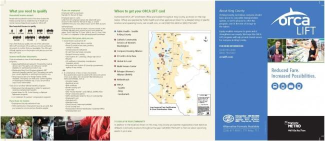 ORCA LIFT brochure